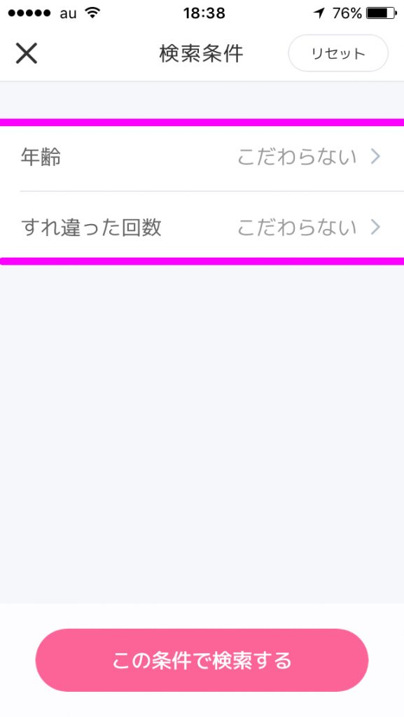 kensaku2